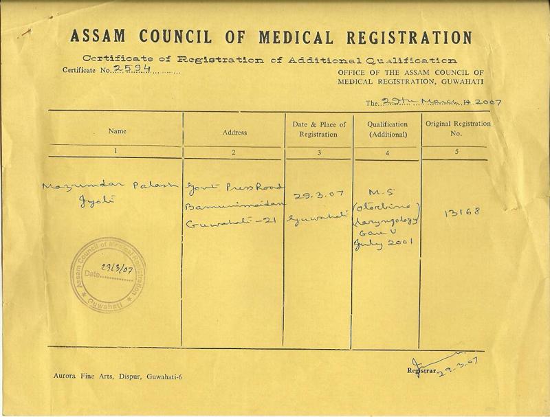 ABHRS certificate